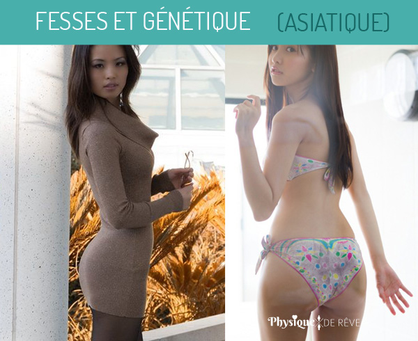 fesses-sexy-asiatique-chinoise