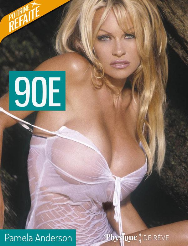 40 ans : Femmes aux gros seins - DVD DORCEL