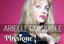 fiche-infos-bio-Arielle-Dombasle